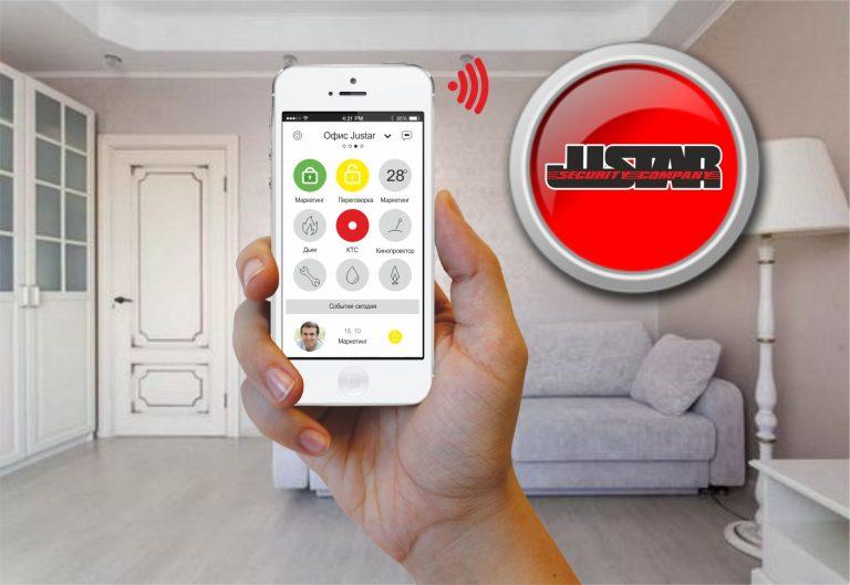 Butonul SOS din aplicația JUSTAR