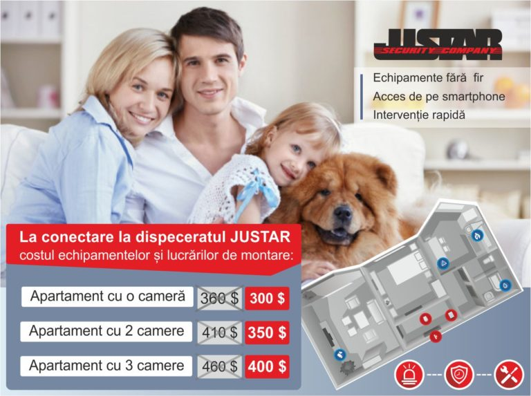 Reducere de toamnă la conectarea apartamentelor